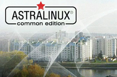 Армия перейдет с Windows на Linux